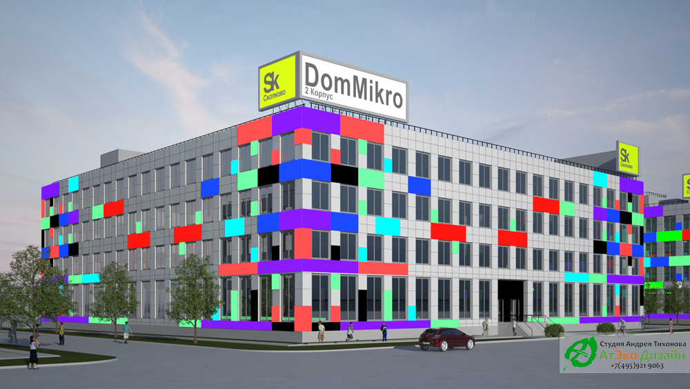 Дизайн фасада второго корпуса Mikro