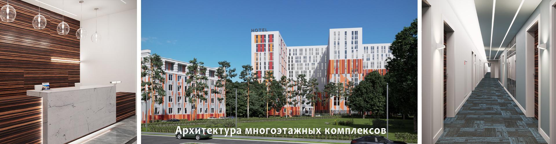 Апартаменты_М1Сколково