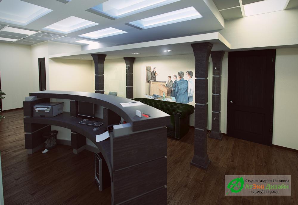 Дизайн интерьера для офиса
