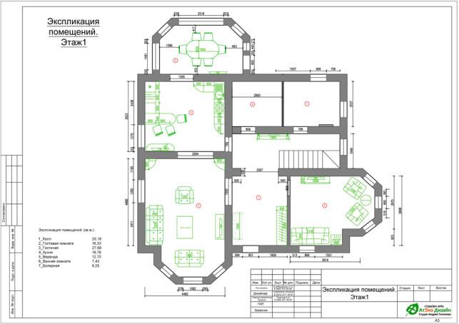 Планировка первого этажа загородного дома 215м2