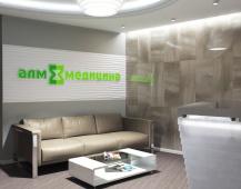 reception area 1