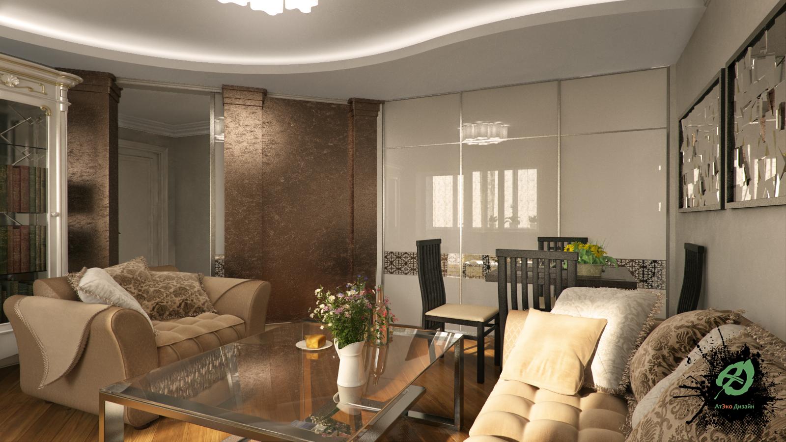 Интерьер квартиры фото 2 комнатной квартиры