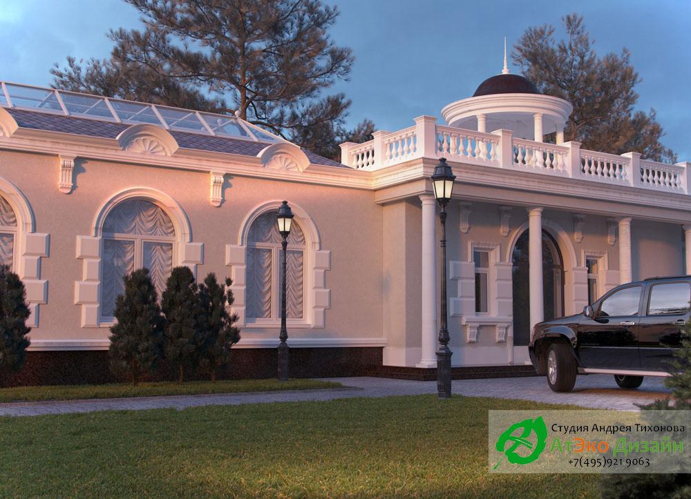 Фото дизайн архитектуры здания бассейна