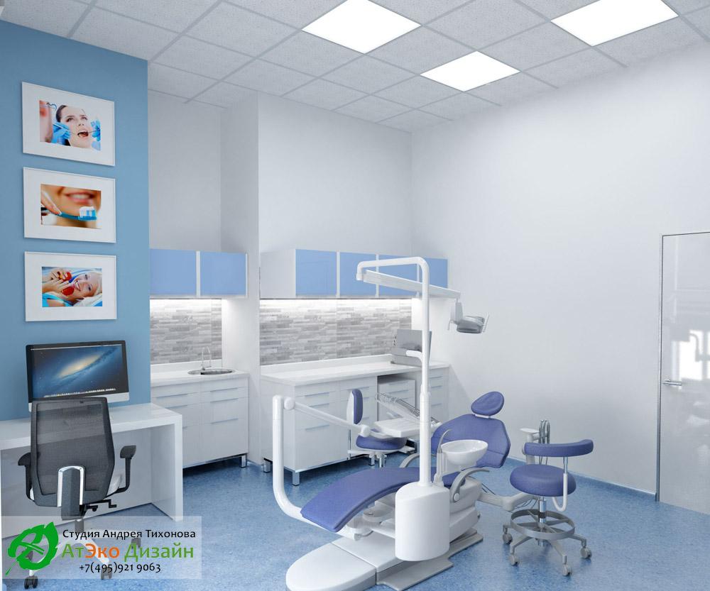 Кабинет стоматолога 1 2