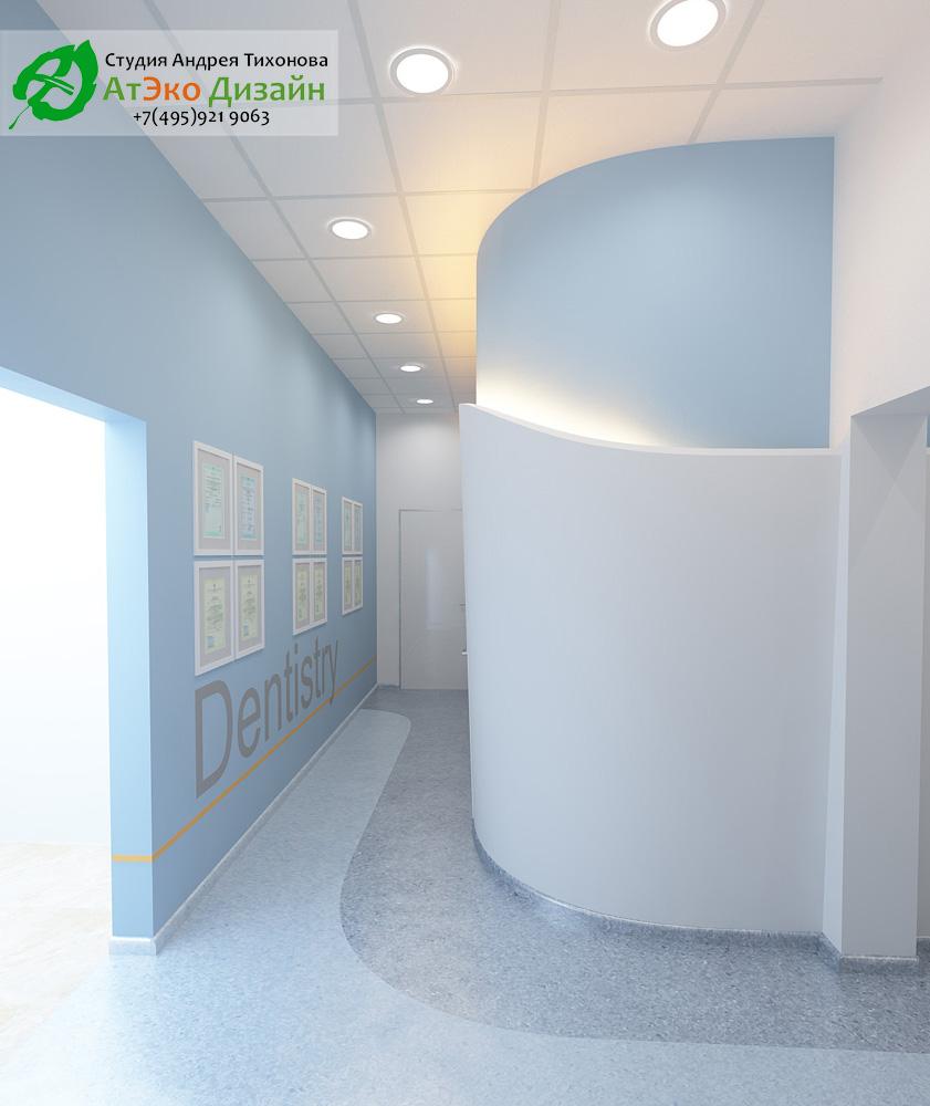 Холл 2