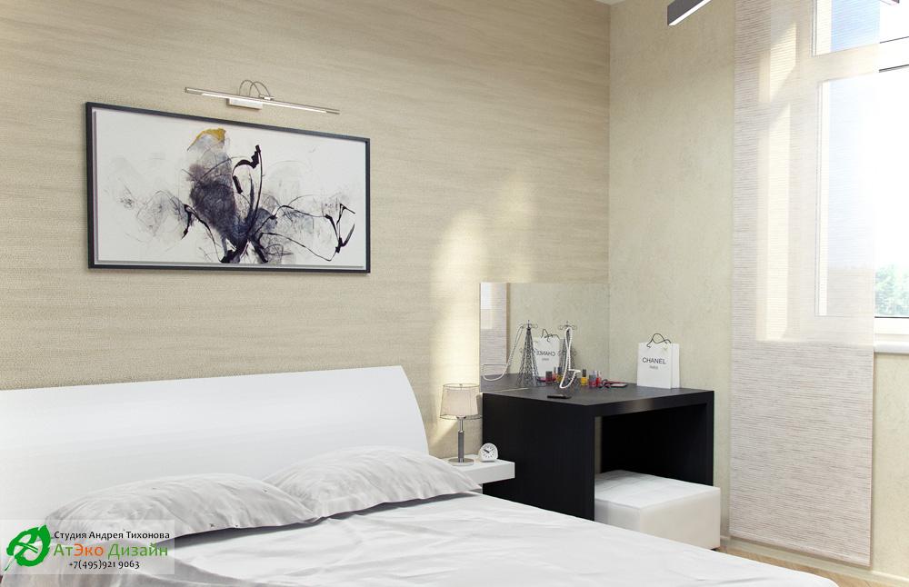 Фото дизайн спальни в квартире в стиле Минимализм