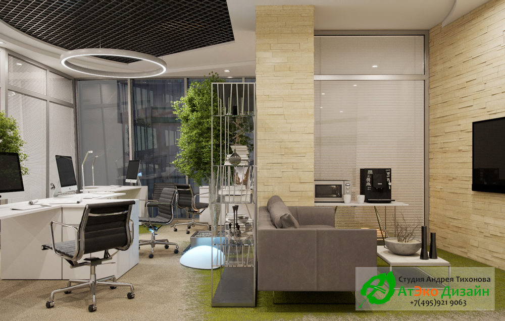 01_Office_Odesskaya