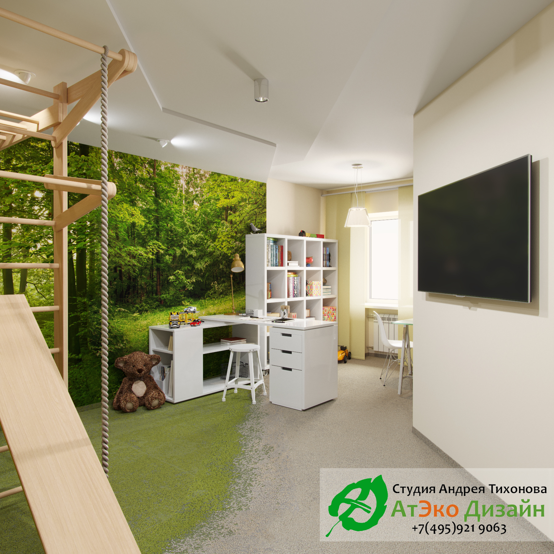 Фото дизайна игровой детской комнаты в апартаментах