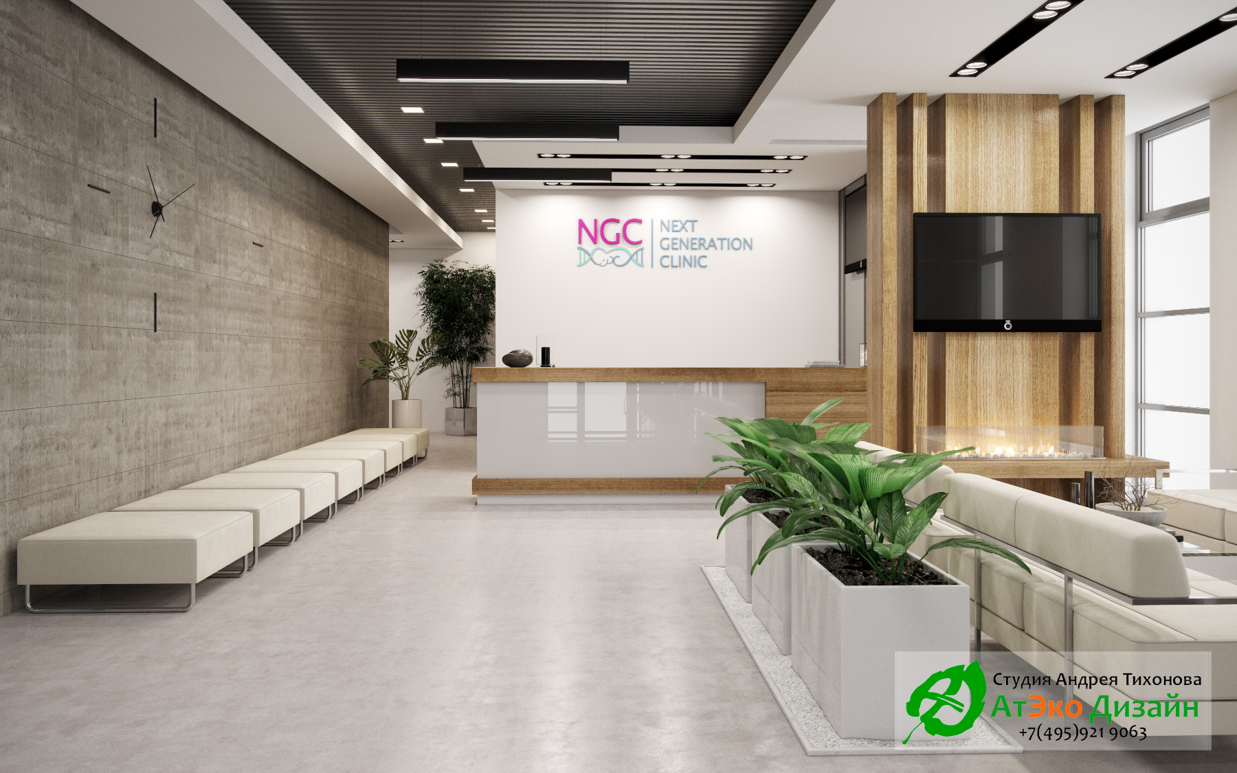 05_Next_Generation_Clinic_2VAR