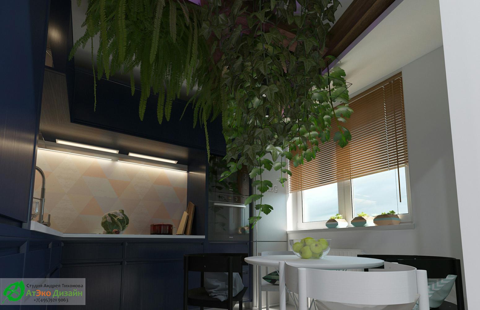 Дизайн кухни в стиле Эклектика дизайн проект