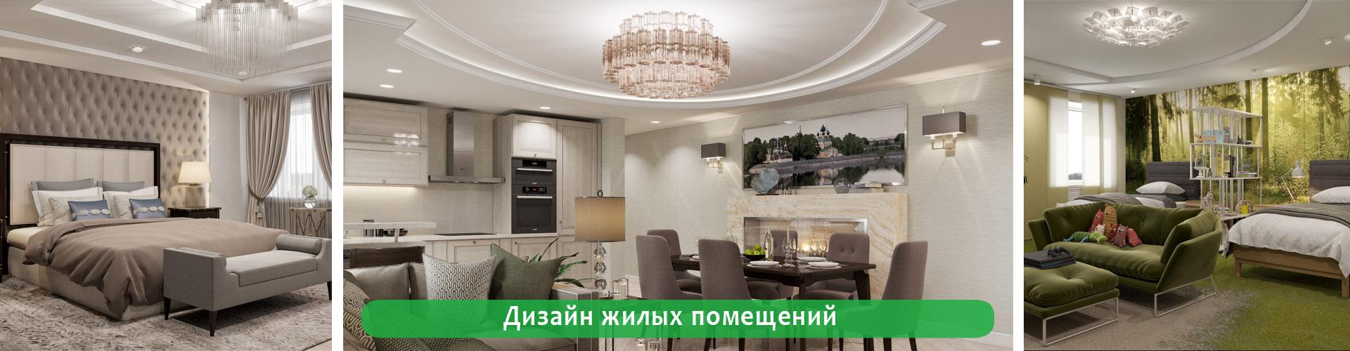 Slider_Design_Apartment