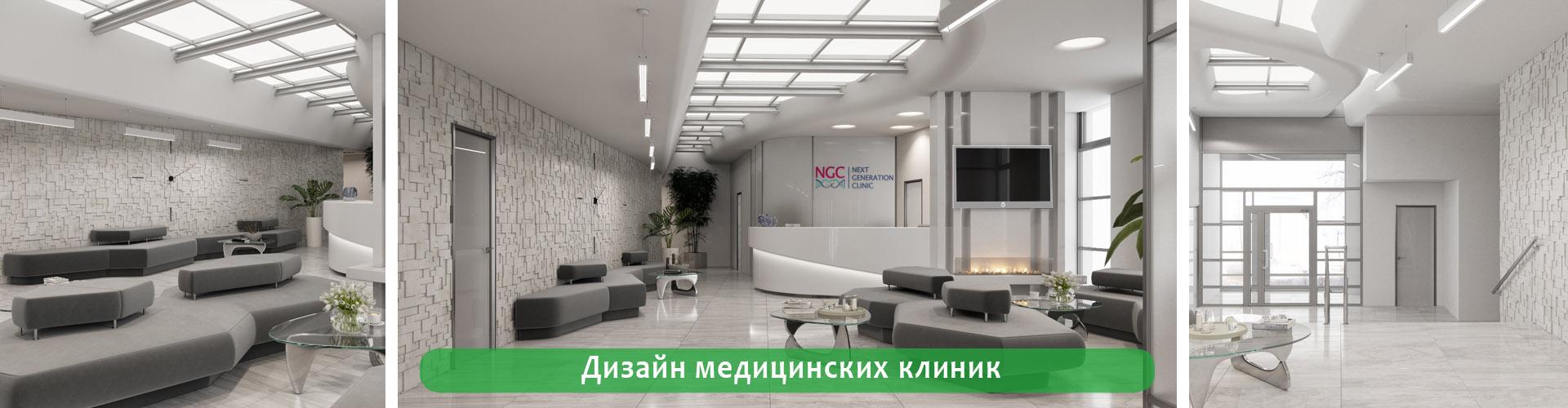 Slider_Design_Klinic