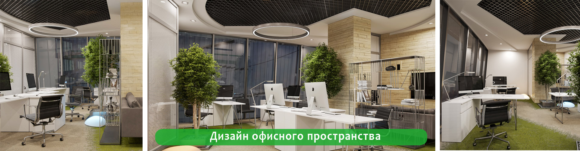 Slider_Design_Office