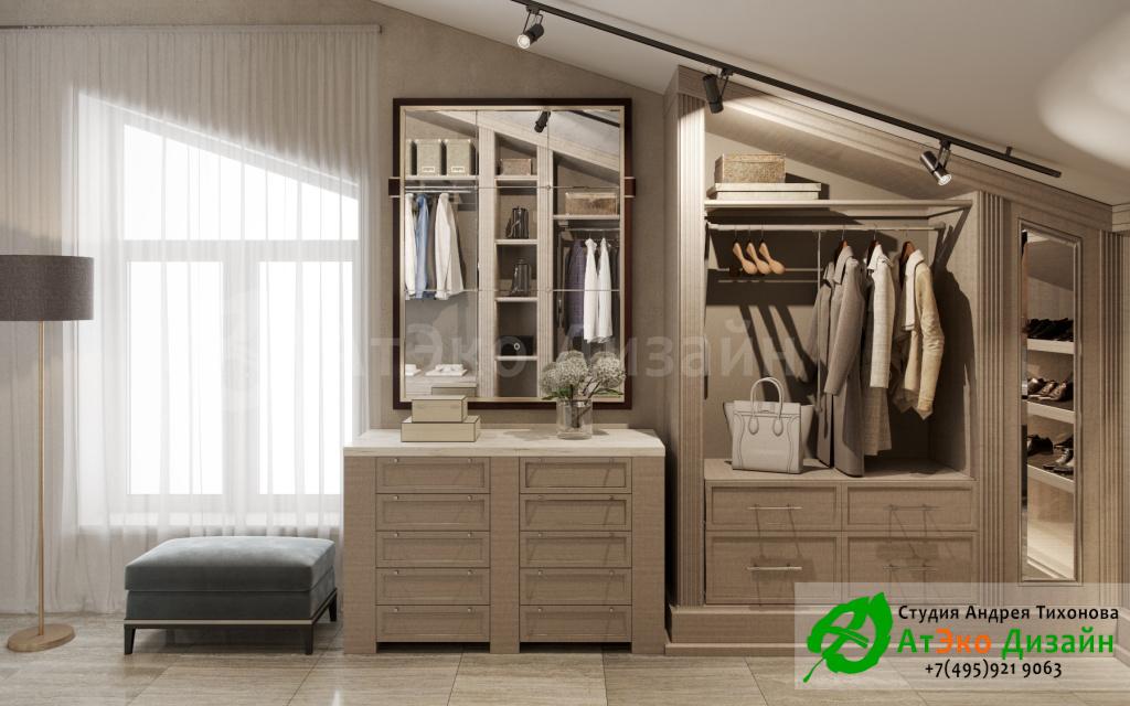 Дизайн интерьера гостевой гардеробной в загородном доме в стиле современного классического модернизма
