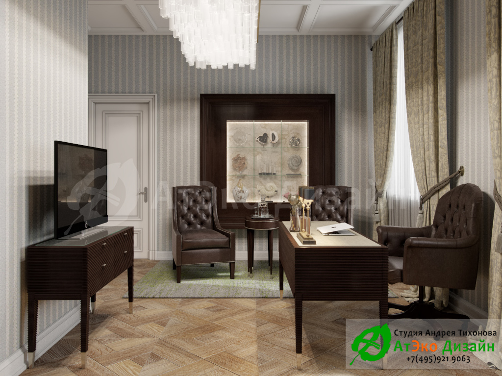 Дизайн интерьера рабочего кабинета в загородном доме в стиле современного классического модернизма