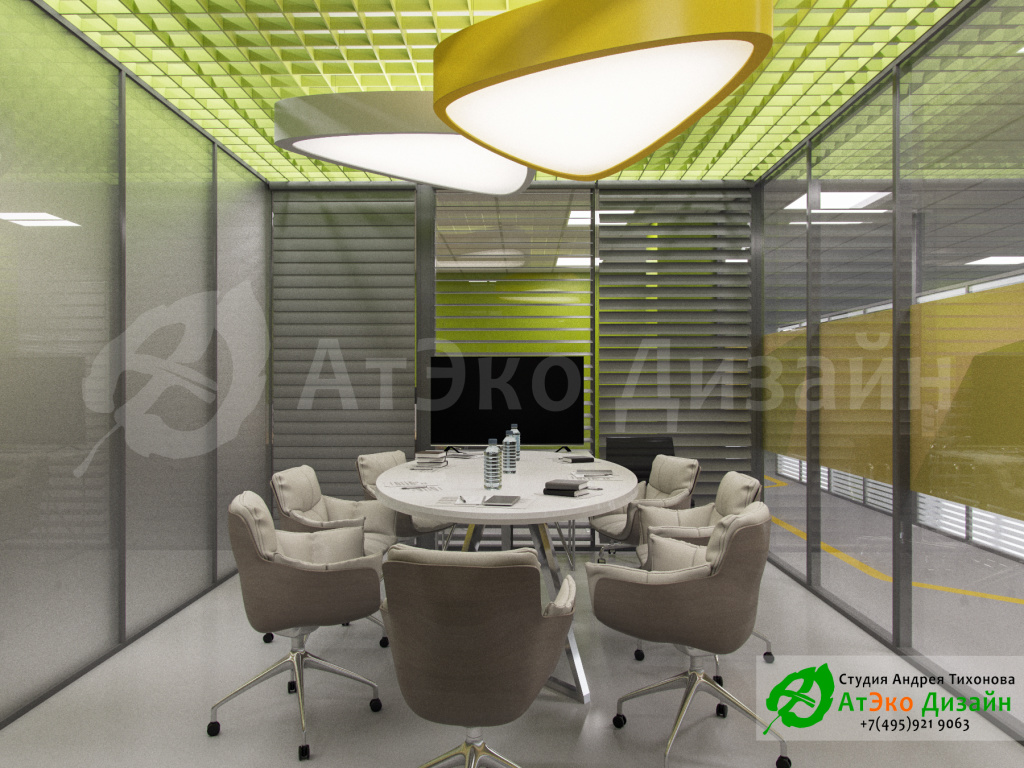 04_Office_Kod_Bezopasnosti_meeting room