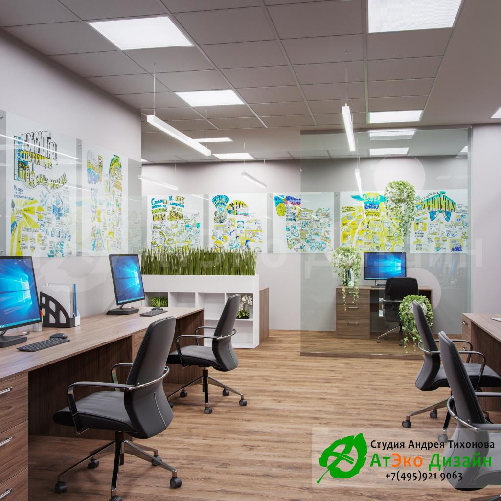 13_MDM_Office_Комната_управляющих