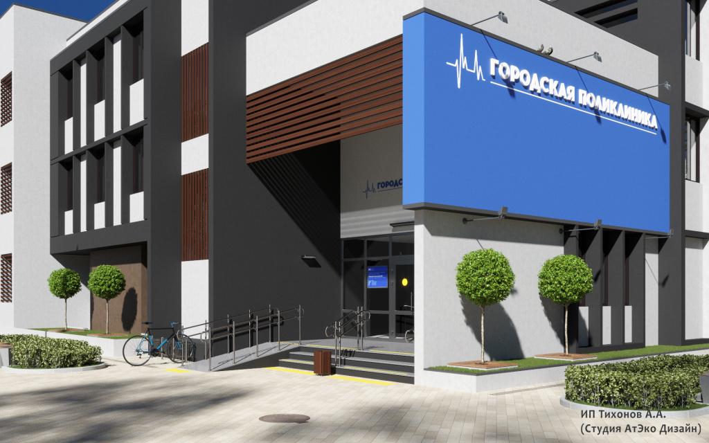 Облик городских медицинских учреждений столицы фасад со стороны входа