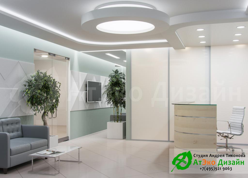 Дизайн-проект интерьера стоматологии Дентас вид со входа
