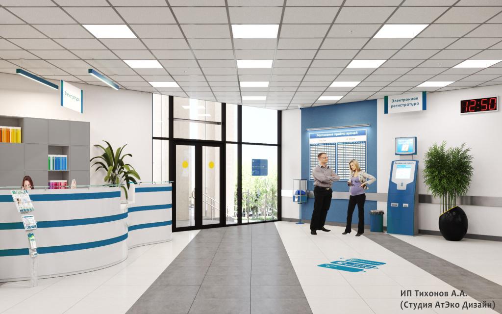 Дизайн-проект единого стиля поликлиник Москвы зал ожидания