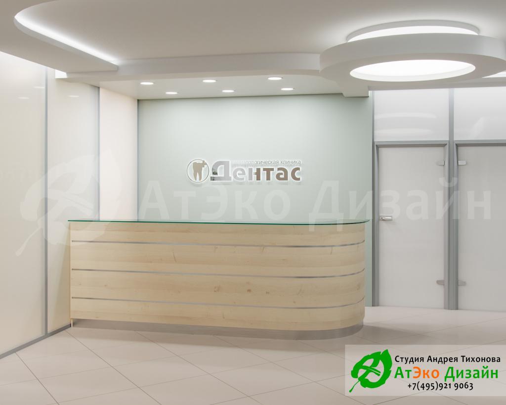 Дизайн-проект интерьера стоматологии Дентас регистратура