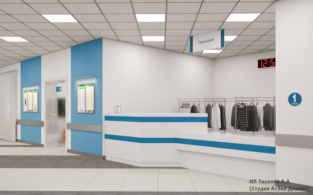 Дизайн-проект единого стиля поликлиник Москвы гардеробная