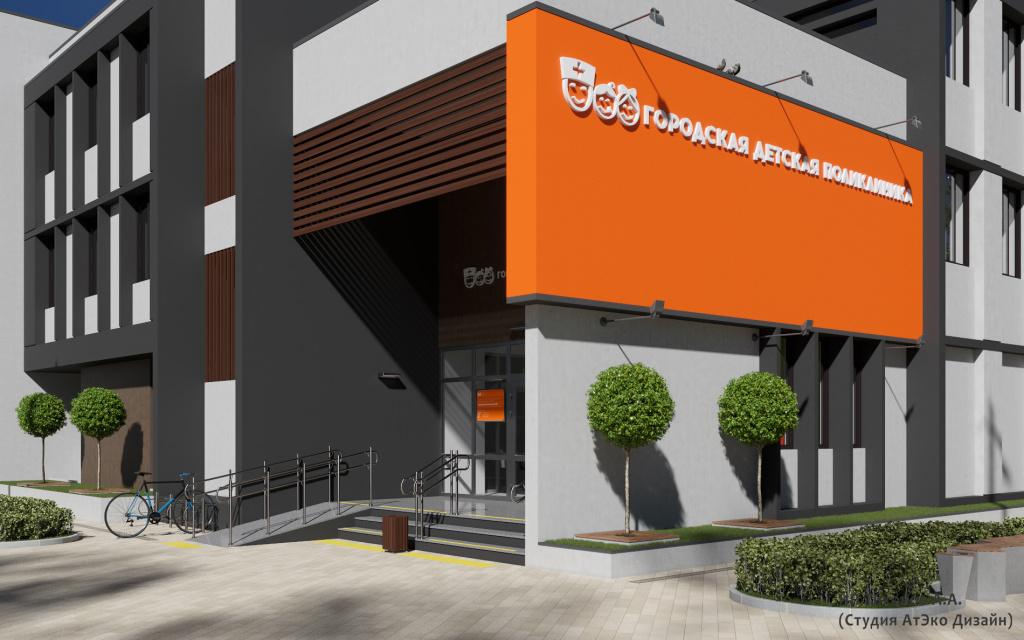 Облик городских медицинских учреждений столицы фасад в оранжевом цвете