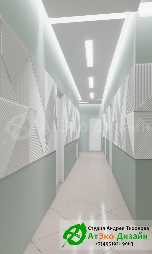 Дизайн-проект интерьера стоматологии Дентас коридор кабинетов