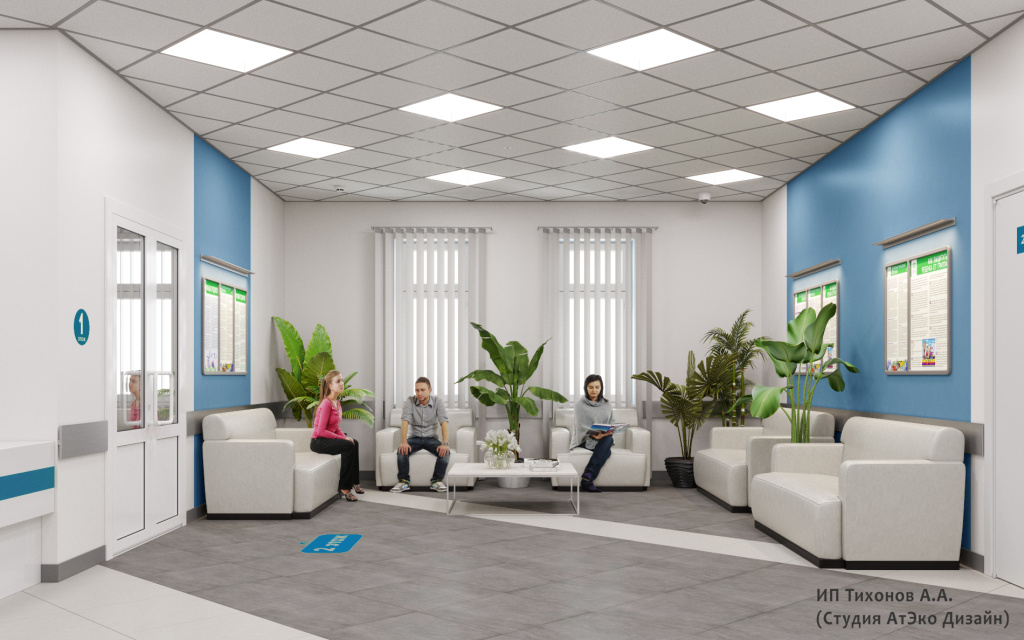 Дизайн-проект единого стиля поликлиник Москвы комната ожидания приёма врача
