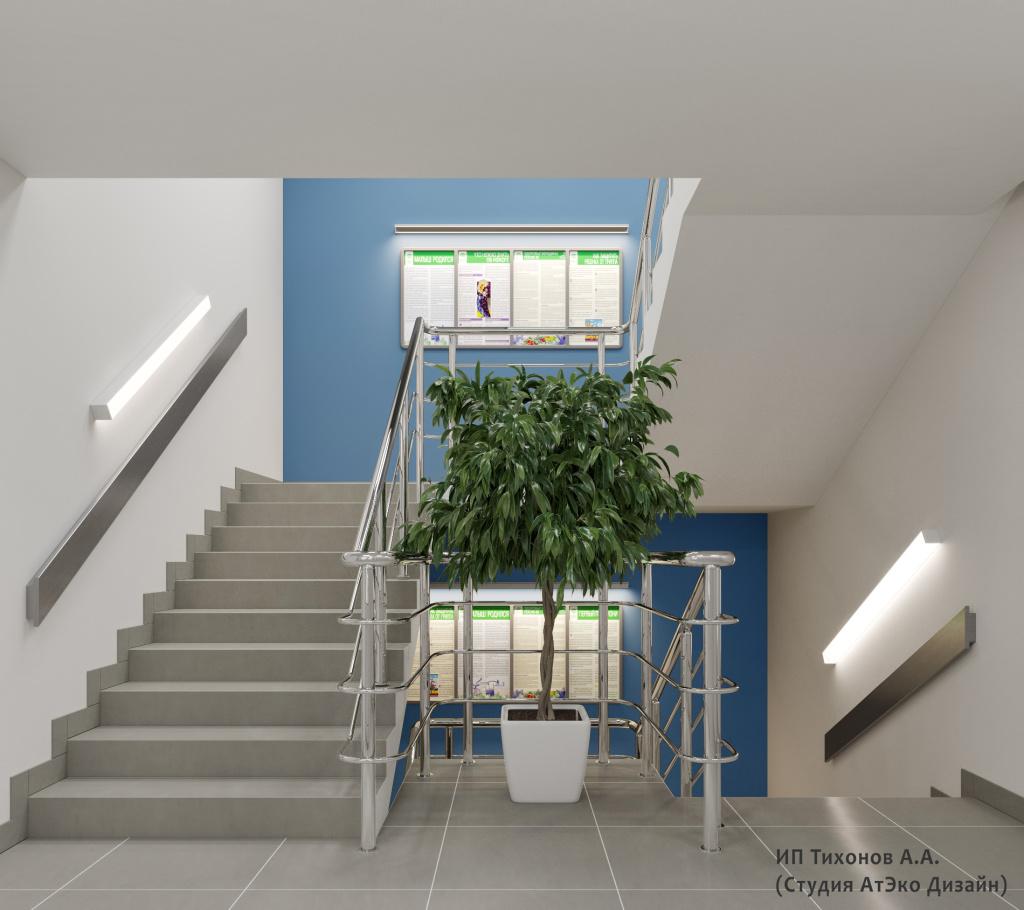 Дизайн-проект единого стиля поликлиник Москвы лестничная площадка