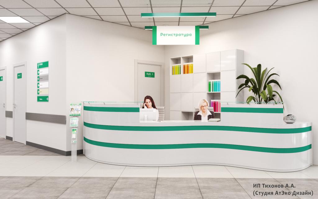 Дизайн-проект единого стиля поликлиник Москвы стойка регистратуры в зелёном цвете
