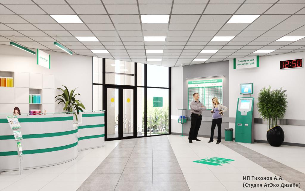 Дизайн-проект единого стиля поликлиник Москвы главный вход