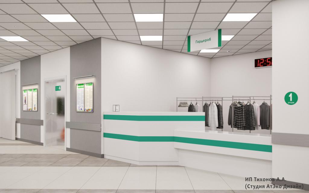 Дизайн-проект единого стиля поликлиник Москвы гардеробная в зелёных цветах