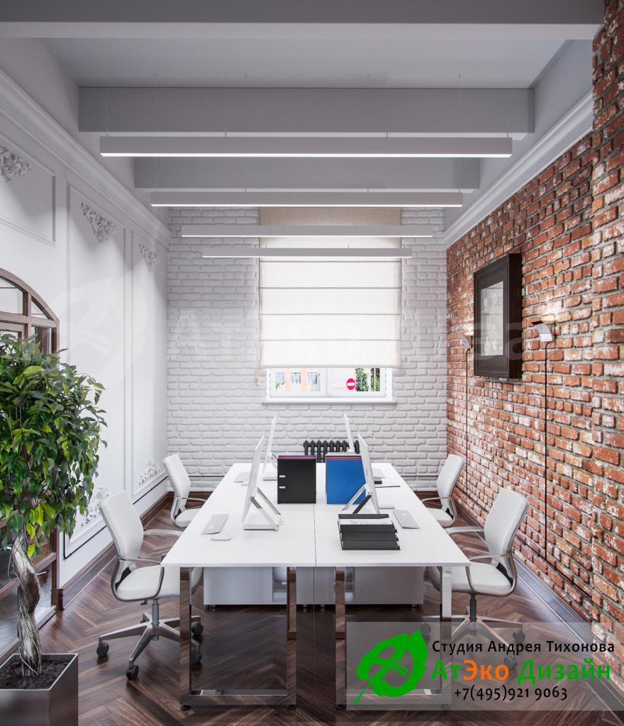Дизайн-проект офиса переговорной в БЦ Московский шёлк
