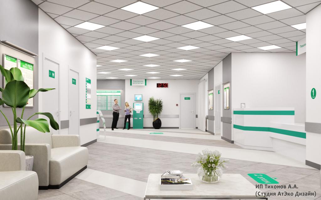 Дизайн-проект единого стиля поликлиник Москвы главный холл