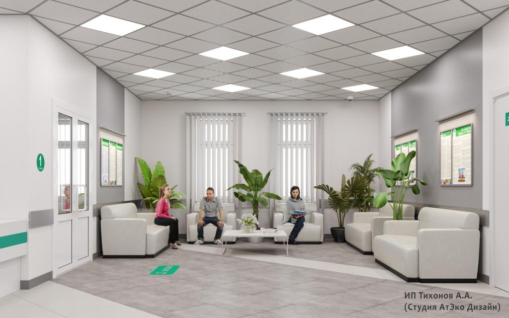 Дизайн-проект единого стиля поликлиник Москвы холл ожидания