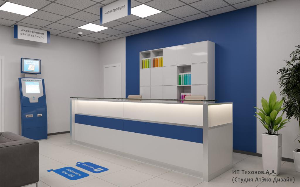 Дизайн-проект единого стиля стоматологических поликлиник Москвы стойка регистратуры