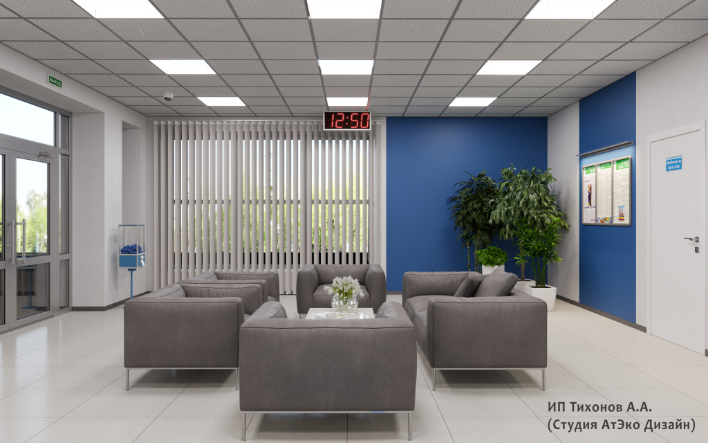 Дизайн-проект единого стиля стоматологических поликлиник Москвы холл ожидания