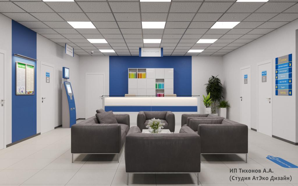 Дизайн-проект единого стиля стоматологических поликлиник Москвы главный холл
