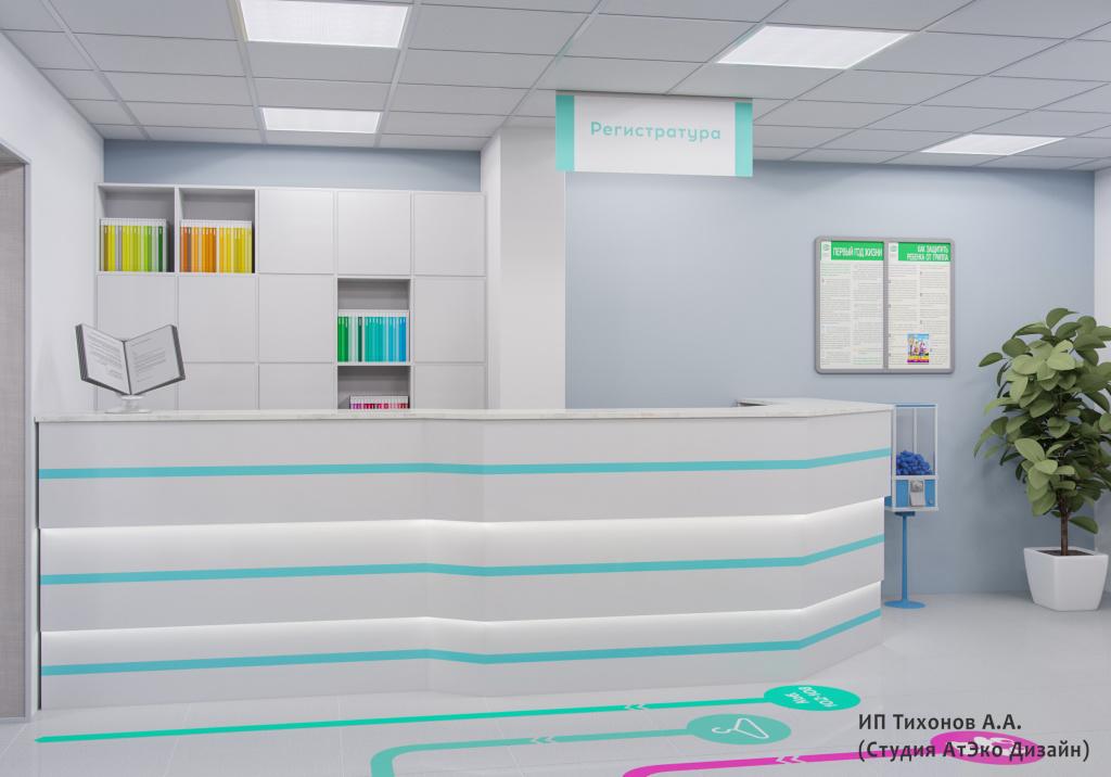 Дизайн-проект единого стиля детских стоматологических поликлиник Москвы регистратура