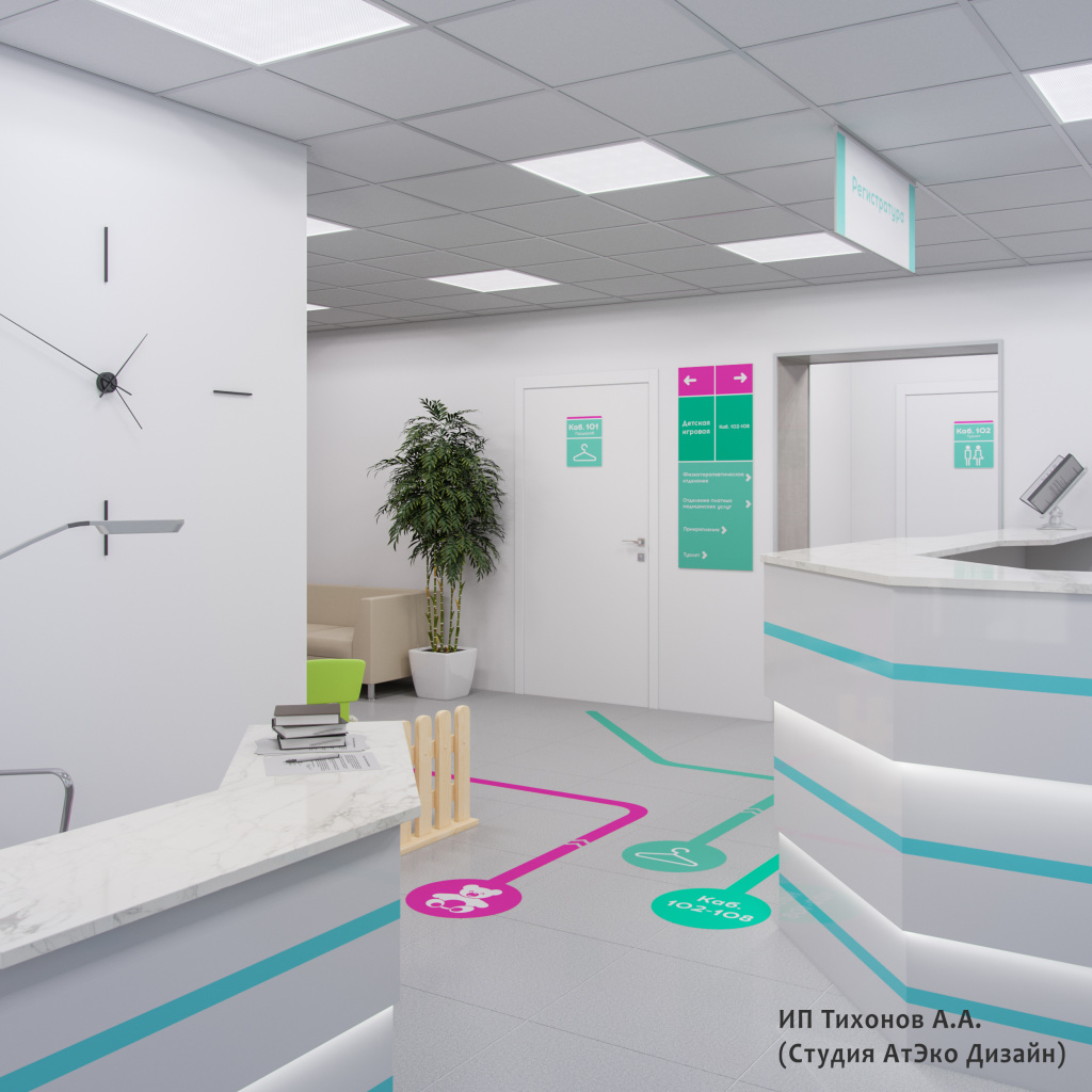 Дизайн-проект единого стиля детских стоматологических поликлиник Москвы вид регистратуры