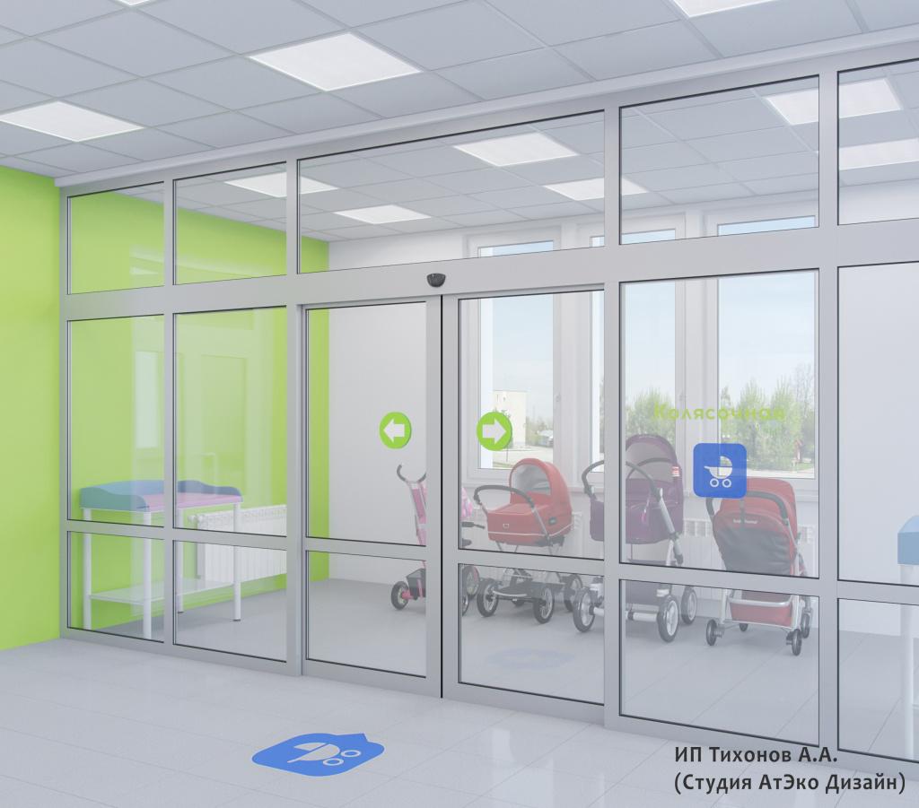 Дизайн-проект единого стиля детских стоматологических поликлиник Москвы главный вход