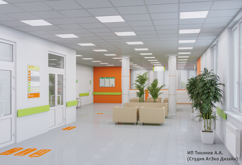 Дизайн-проект единого стиля детских стоматологических поликлиник Москвы холл оранжевый