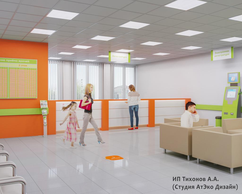 Дизайн-проект единого стиля детских стоматологических поликлиник в оранжевом цвете города Москвы главный холл