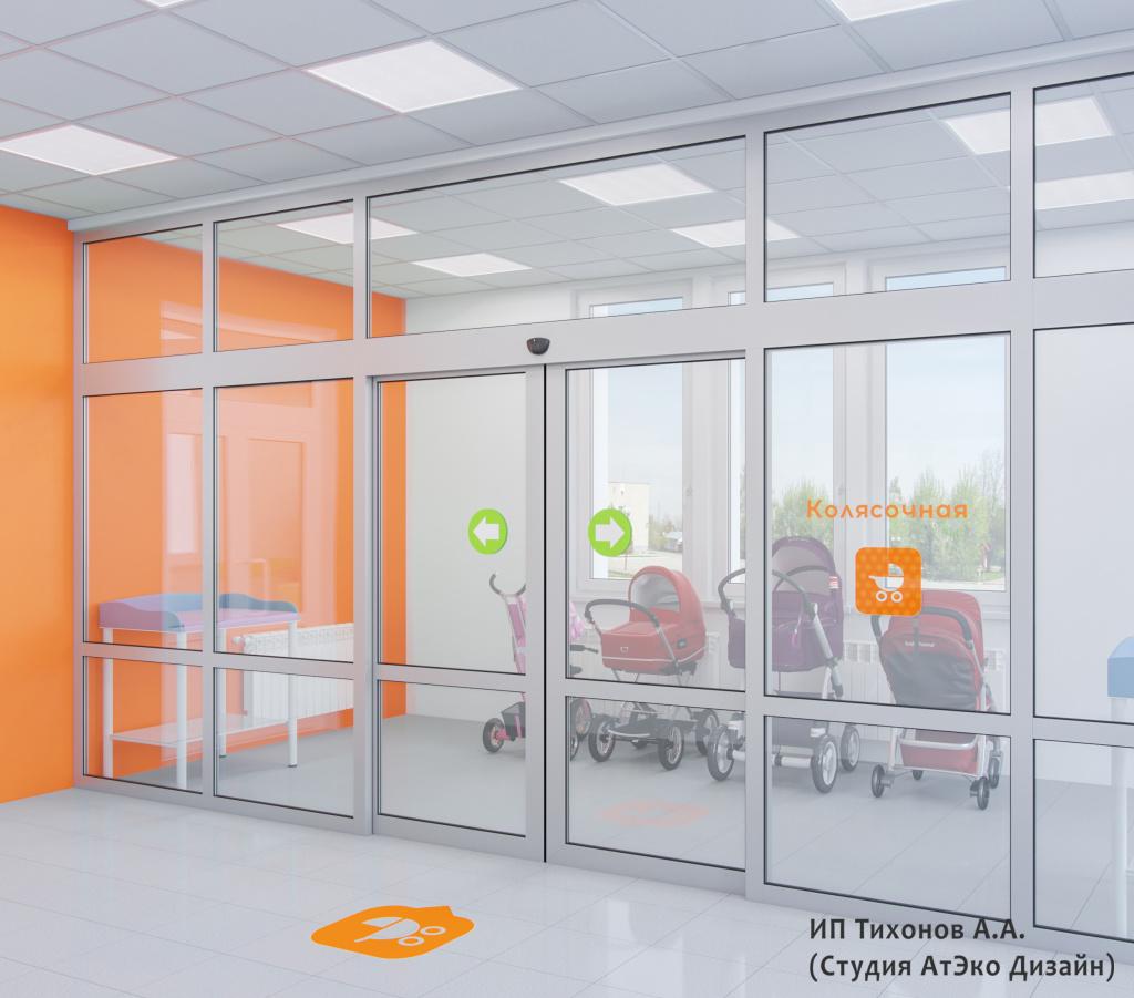 Дизайн-проект единого стиля детских стоматологических поликлиник Москвы главный вход в оранжевых цветах