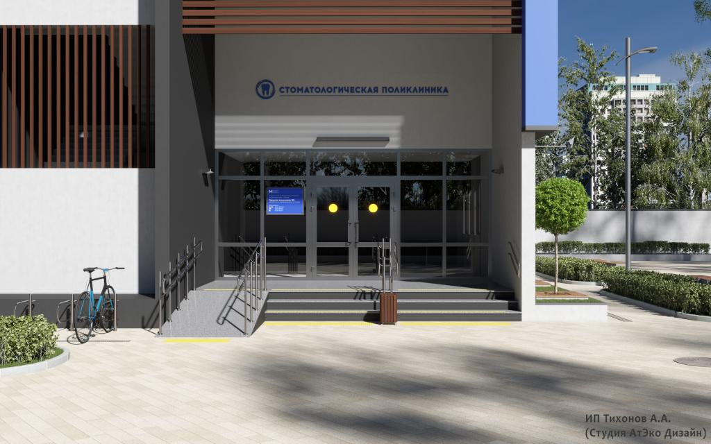 Дизайн вида городских медицинских учреждений Москвы главный вход в синем цвете