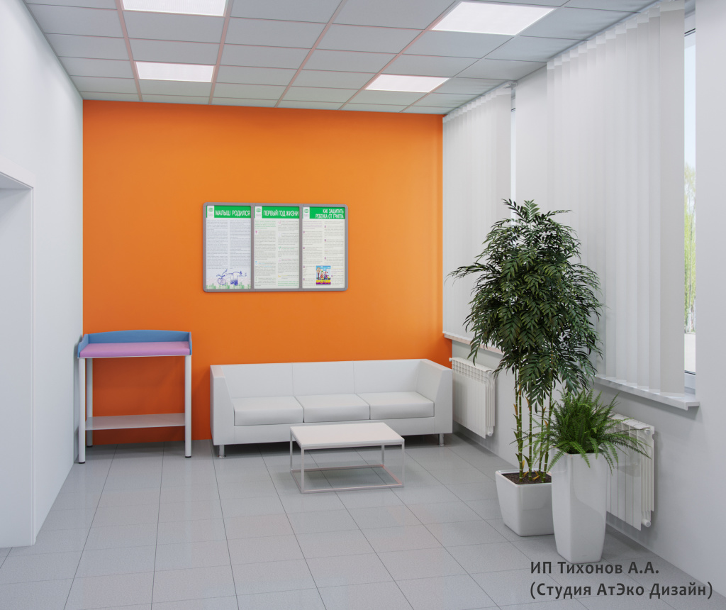 Дизайн-проект единого стиля детских стоматологических поликлиник Москвы комната ожидания с пеленаемым столиком