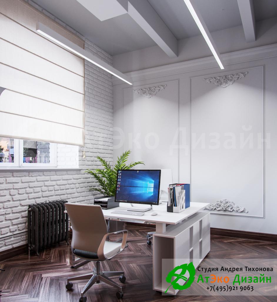 Дизайн-проект кабинета офиса в БЦ Московский шёлк