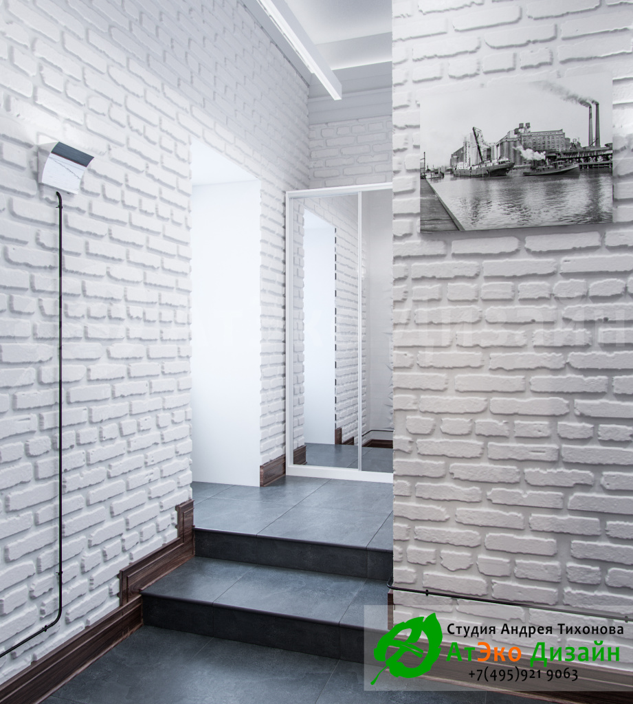 Дизайн-проект офиса в БЦ Московский шёлк
