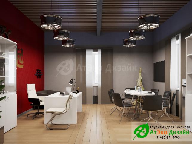 03_Office_Autoparts_Almaz_2